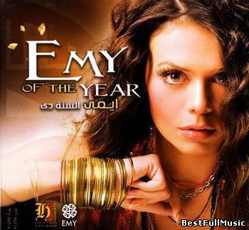 Emy - Of The Year (2010)