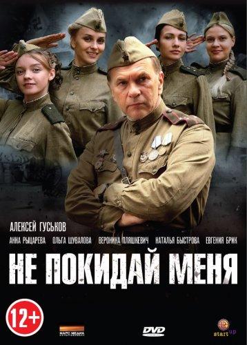 Русские киноленты в ави формате